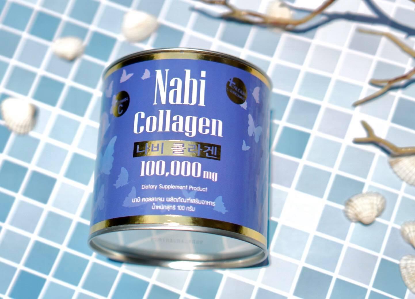 nabi Collagen ดีอย่างไร